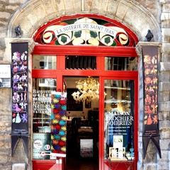 Boutique extérieur