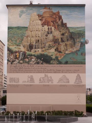 Fresque La Tour de Babel